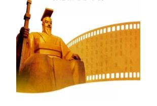 辛丑年黄帝故里拜祖大典4月14日在郑举行