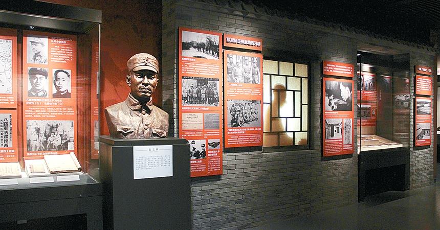 河南博物院推出红色文化陈列展