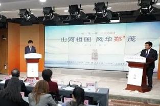 """郑州发布""""升级版""""人才政策"""