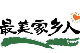 """郑州荣膺""""最美之城"""""""