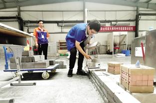 全国乡村振兴职业技能大赛郑州选拔赛启动